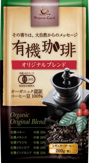 PCCオーガニックコーヒーパッケージ01