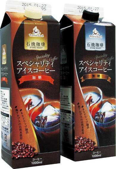 PCCスペシャリティーコーヒーパッケージ01