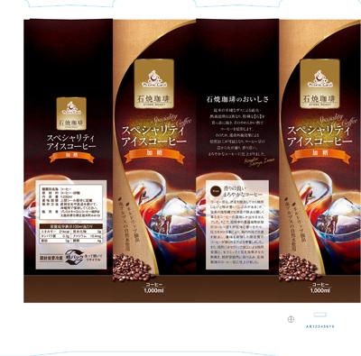 PCCスペシャリティーコーヒーパッケージ03