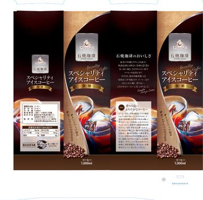 PCCスペシャリティーコーヒーパッケージ04