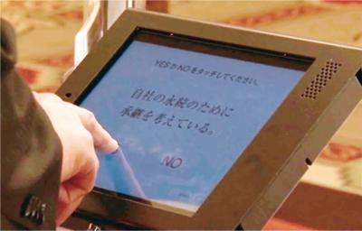 TNK_FCC展示会iPad画面00