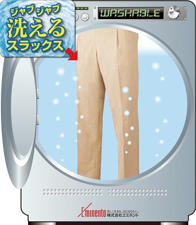 EMN展示会場_水ディスプレイ01