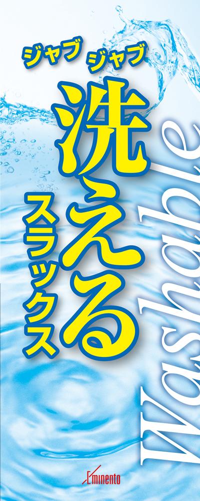 EMN展示会場_水ディスプレイ02