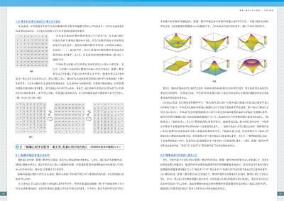 KERなぜ算数や理科を勉強するの12
