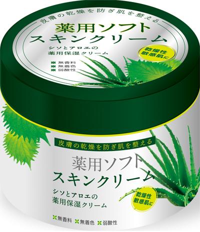 MJK薬用スキンクリーム01