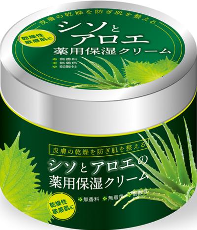 MJK薬用スキンクリーム02