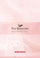 thumbnail_naka_purblanche