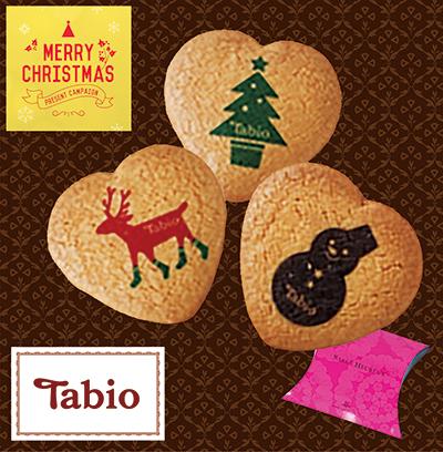 TBO_2014クリスマスキャンペーン01