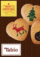 TBO_2014クリスマスキャンペーン01s