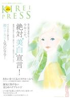 化粧品メーカー 季刊誌 企画、デザイン制作