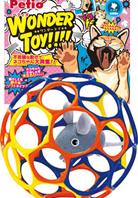 ペット用玩具メーカー 吊りPOP、パッケージ デザイン制作