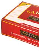 食品メーカー 化粧箱、パッケージ デザイン制作