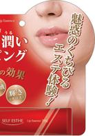 化粧品メーカー ブリスター、パッケージ デザイン制作
