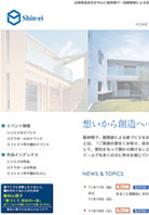 住宅建設会社 Webサイト デザイン制作、コーディング