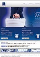 不動産関連会社 Webサイト メンテナンス管理