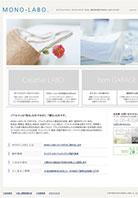 企画会社 Webサイト デザイン制作、コーディング