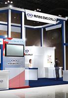 医療関連システム会社 展示会 企画、デザイン制作、ブース設営