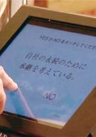 経営コンサルティング会社 展示会用 iPadコンテンツ制作