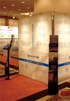 経営コンサルティング会社 展示会 企画、デザイン制作、設営