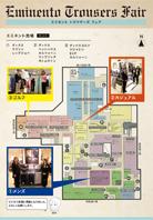 紳士アパレルメーカー 展示会用パネル デザイン制作
