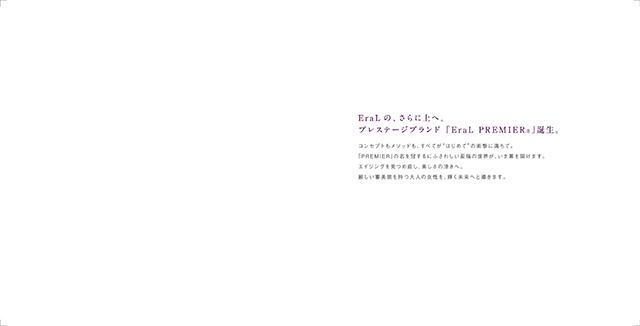 理美容メーカー 商品カタログ デザイン制作