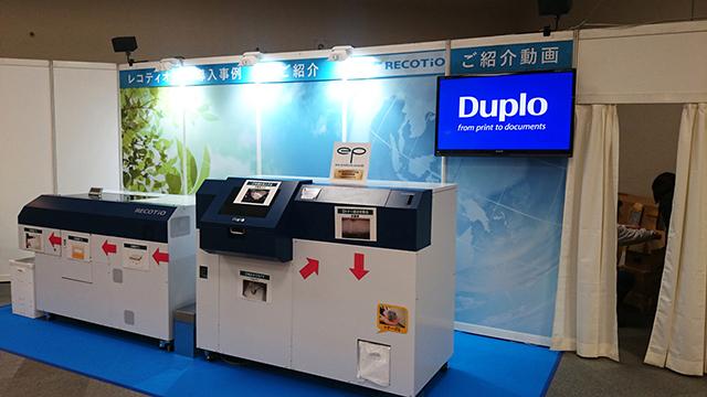 印刷機器メーカー 展示会 企画、デザイン、設営