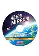 理美容サービス会社 DVD台紙 デザイン制作