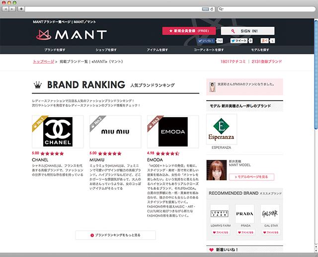 イベント会社 投稿型WEBサイト デザイン制作