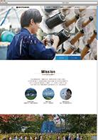 園芸・土木関連会社 リクルーティングサイト デザイン制作、コーディング