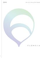 美容溶剤メーカー カタログ デザイン制作