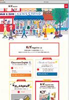 教育出版社 WEBコンテンツページ デザイン、コーディング
