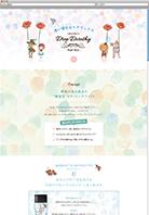美容関連会社 WEBページ デザイン、コーディング